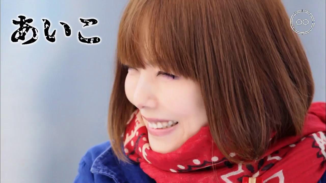Aikoの画像 p1_6