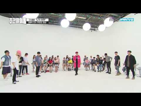 "GOT7 ""If You Do"" 2x Faster Dance (unedited Version)"