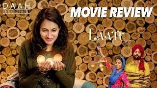 Laatu Movie Review  Gagan Kokri  Aditi Sharma  DAA