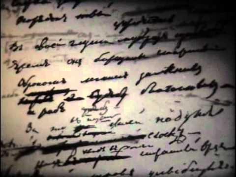 Работа над романом `Евгений Онегин` А С Пушкин