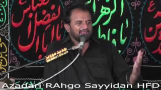 Zakar Malk Ali Raza Khkokhar 5 Muhram Ghazi Abbas (AS) Rahgo Sayyidan HFD07 10 2016