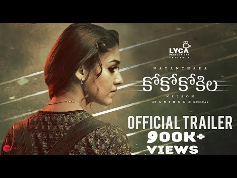 CoCo Kokila - Official Telugu Trailer | Nayanthara | Anirudh | Nelson | Lyca Productions
