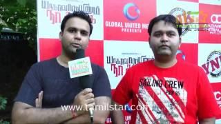 Prasan Praveen Shyam At Yagavarayinum Naa Kaakka Movie Audio Launch
