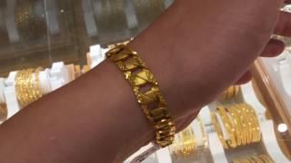 Mens gold bracelets designs