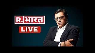 Republic Bharat LIVE | Coronavirus Updates। Breaking News LIVE | R. भारत लाइव