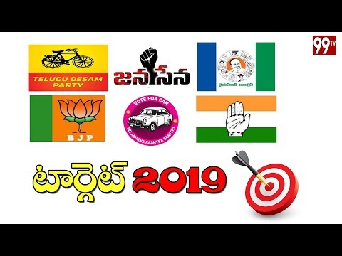 Telugu States CM's 2019 Election Strategies | KCR | Chandrababu | 99TV Telugu