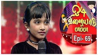 Odi Vilayadu Pappa  6 | Epi 69 | Sneha Preetha  - Dance Performance | 31/01/2018 | Kalaignar TV
