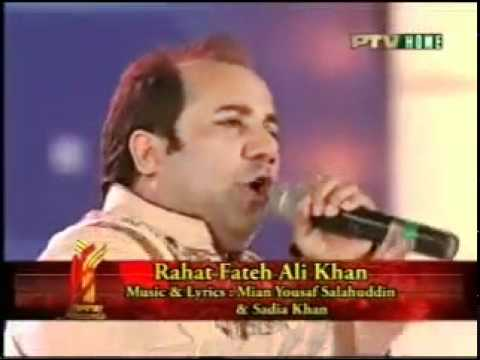 Koi Mere Dil Da Hal Na Jane O Raba  Shfaat To Hamza Rana Prince.mp4 video