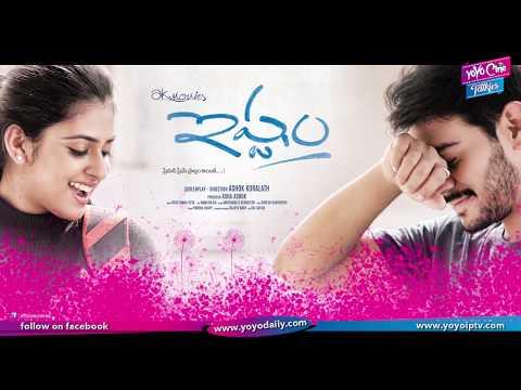 Istam Movie Motion Teaser | Latest Telugu Movie 2018 | Tollywood | YOYO Cine Talkies