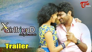 X Girl Friend Malli Fix Ayindi | Telugu Short Film Trailer 2017 | Sreenivvas Paidipally