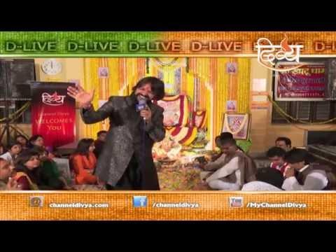 Shri Khatu Shyam Bhajan   Harminder Singh Romi   Khatu Shyam   Channel Divya video