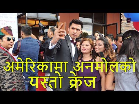 अमेरिकामा अनमोल को यस्तो क्रेज | Anmol KC Best Actor Of The Year ( Khumbu Kolch Nepali Film Award )