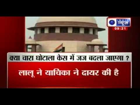 India News : Supreme Court hearing on fodder scam today