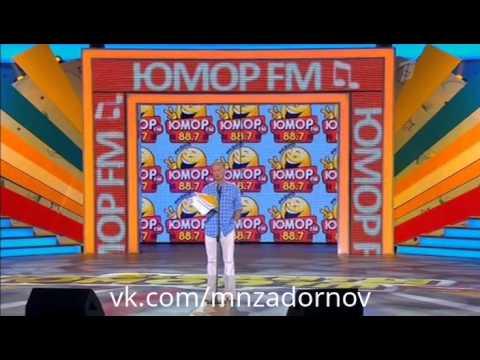 """Михаил Задорнов на концерте """"Все хиты Юмора FM"""". Съёмка 21.09.13 Эфир 27.10.13"""