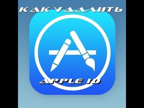 Видео как снять блокировку Apple ID