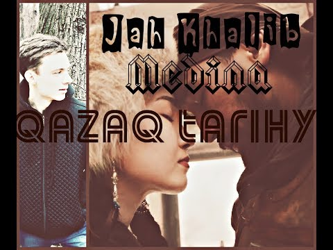 Jah Khalib - Медина | Клип за который я горжусь |