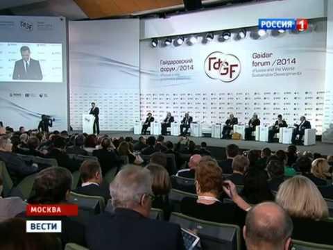 Гайдаровский форум: что предлагают ведущие политики и экономисты