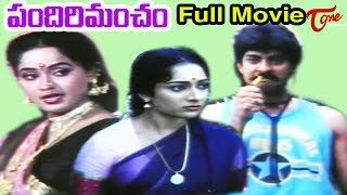 download lagu Pandiri Mancham Telugu Full Movie  Jagapathi Babu  gratis
