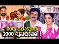 ദിലീപിനെതിരെ ട്രോളര്മാര് തകര്ക്കുന്നു | Funny trolls about Dileep Kavya marriage
