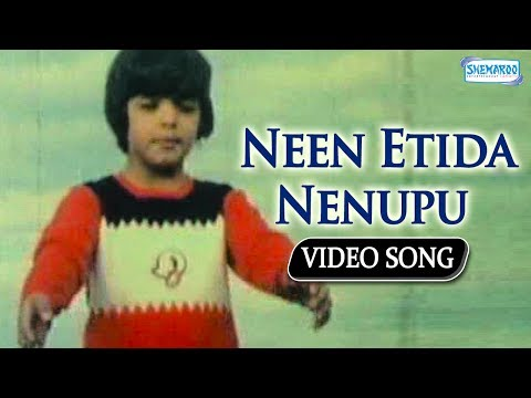 Neen Etida Nenupu 1 (sad) - Nee Bareda Kadambari - Vishnuvardhan - Kannada Hit Songs video