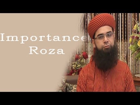 The Importance Of Roza