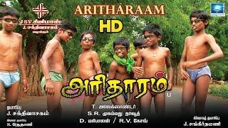 Aritharam   Tamil New Releases 2016   Full Length Movie HD