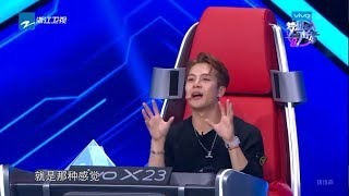 JJ林俊杰被选手撩到了!Jackson Wang王嘉尔的形容绝了!《梦想的声音3》花絮 EP3 20181109 /浙江卫视官方音乐HD/