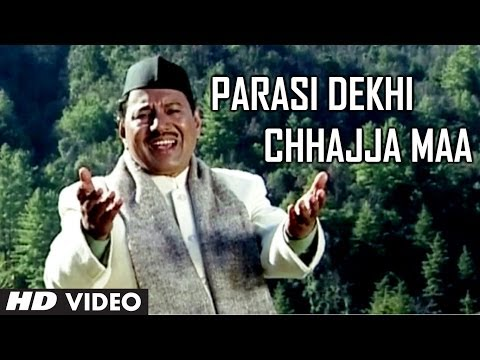 Parasi Dekhi Chhajja Maa - Garhwali Video Song Narendra Singh Negi - Aejadi Bhagyani video