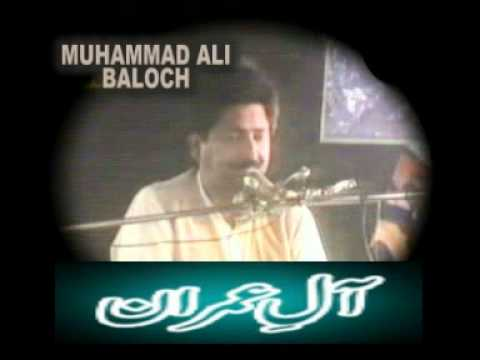 01255 Zakir Muhammad Ali Baloch Of Layia video