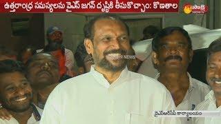 Konathala Ramakrishna speaks to media after meets YS Jagan - Watch Exclusive