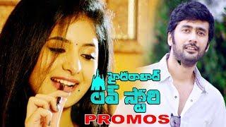 Hyderabad Love Story Movie Release Promos | Rahul Ravindran, Reshmi Menon | Latest Updates