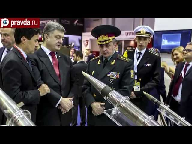 Arab weapons in Ukraine