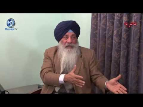 A Message From Khalistan Movement Tajziya No34 تجزیہ video