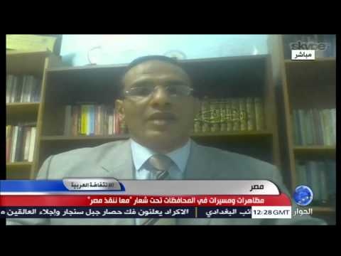 د.ابراهيم الديب يتحدث عن صراع الهوية المصرية والمستقبل