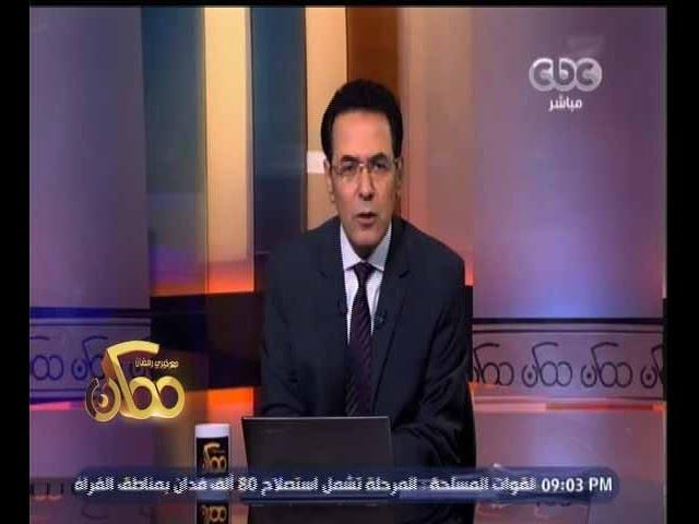 #ممكن | خيري رمضان : لا يمكن ان يتعاون أسامة هيكل وسامح سيف اليزل مع الاخوان