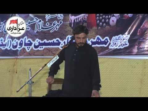 Zakir Baqir Raza Sadique | 4 Muharram 1439-2017 | ImamBargah Hussainia Sahi Chawan Multan
