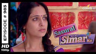 Sasural Simar Ka - ?????? ???? ?? - 30th September 2014 - Full Episode (HD)