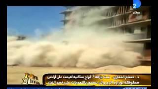 برنامج العاشرة مساء|وزير الرى .. نواجه التعديات على حرم النيل بكل قوة وحسم وأزلنا 65% من التعديات