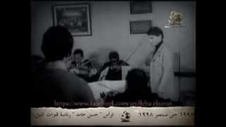 عبد الحليم حافظ جزء من بروفة مداح القمر