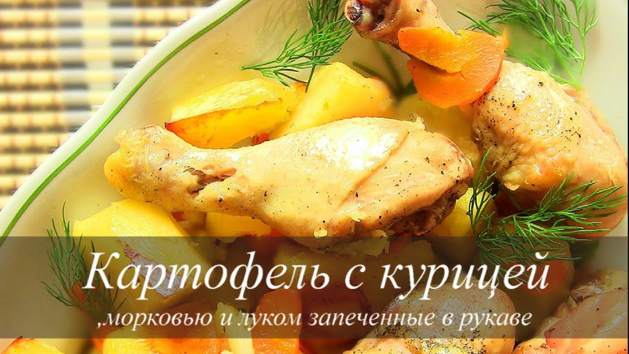 плов в рукаве в духовке с курицей рецепт