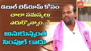 TRS MLA Candidate Ram Mohan Goud about Double Bedroom Houses Issues | LB Nagar, Hyderabad