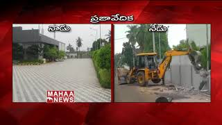 BJP and CPI Leaders About Praja Vedika Demolition | Latest Updates | MAHAA NEWS