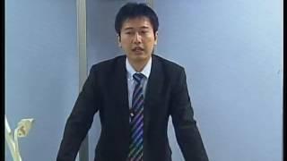 監査論 担当:日下大輔LEC専任講師