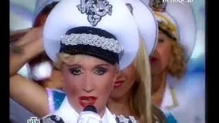 Ирина Аллегрова - Армия