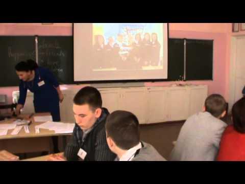 Урок английского языка в 10 классе What makes a family happy