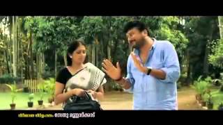 Bharya Athra Pora - Bharya Athra Pora Malayalam movie + trailer- Movielinks4u
