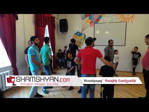 «Քայլ արա» շարժման երիտասարդ ակտիվիստներն այցելեցին Գավառի մանկատուն