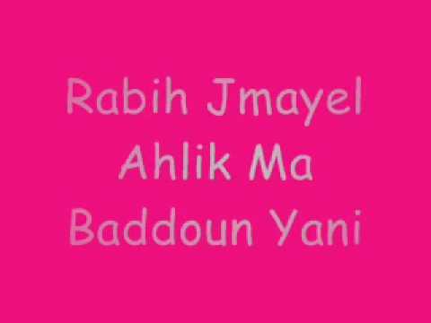 Rabih Jmayel --- Ahlik Ma Baddoun Yani