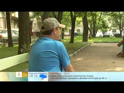 Первый канал - Харрасмент по русски