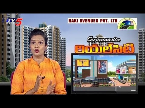 Sujan Media's Real City | Episode 84 | 9-12-2018 | TV5 News